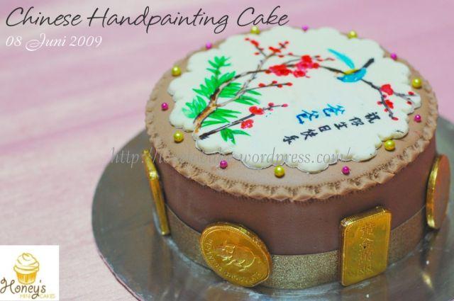 Chinese handpainting cake 2