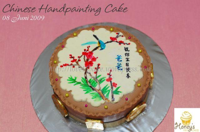 Chinese handpainting cake