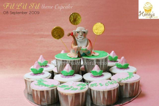 Fu Lu Su theme Cupcake 1
