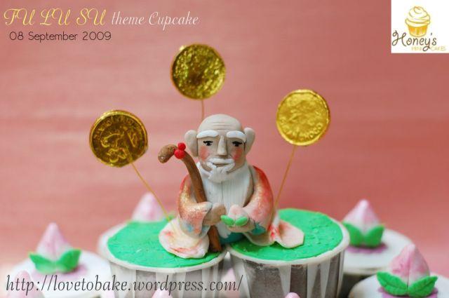 Fu Lu Su theme Cupcake 2