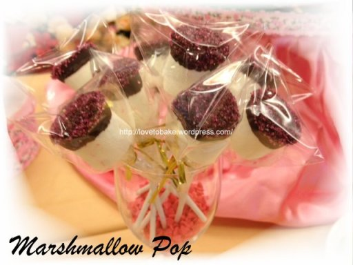 Marshmallow Pop