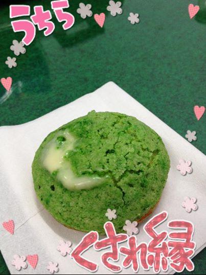 Green Tea Profiteroles
